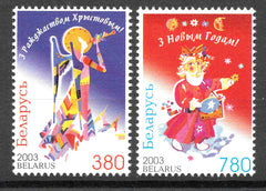 #488-489 Belarus - Christmas and New Year's Day (MNH)