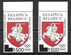 #55-56 Belarus - No. 15 Surcharged, Set of 2 (MNH)