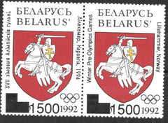 #56a, 58a Belarus - No. 15-16 Surcharged (MNH)