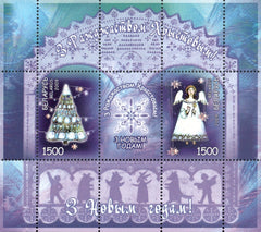 #712 Belarus - 2009 Christmas and New Year's Day S/S (MNH)