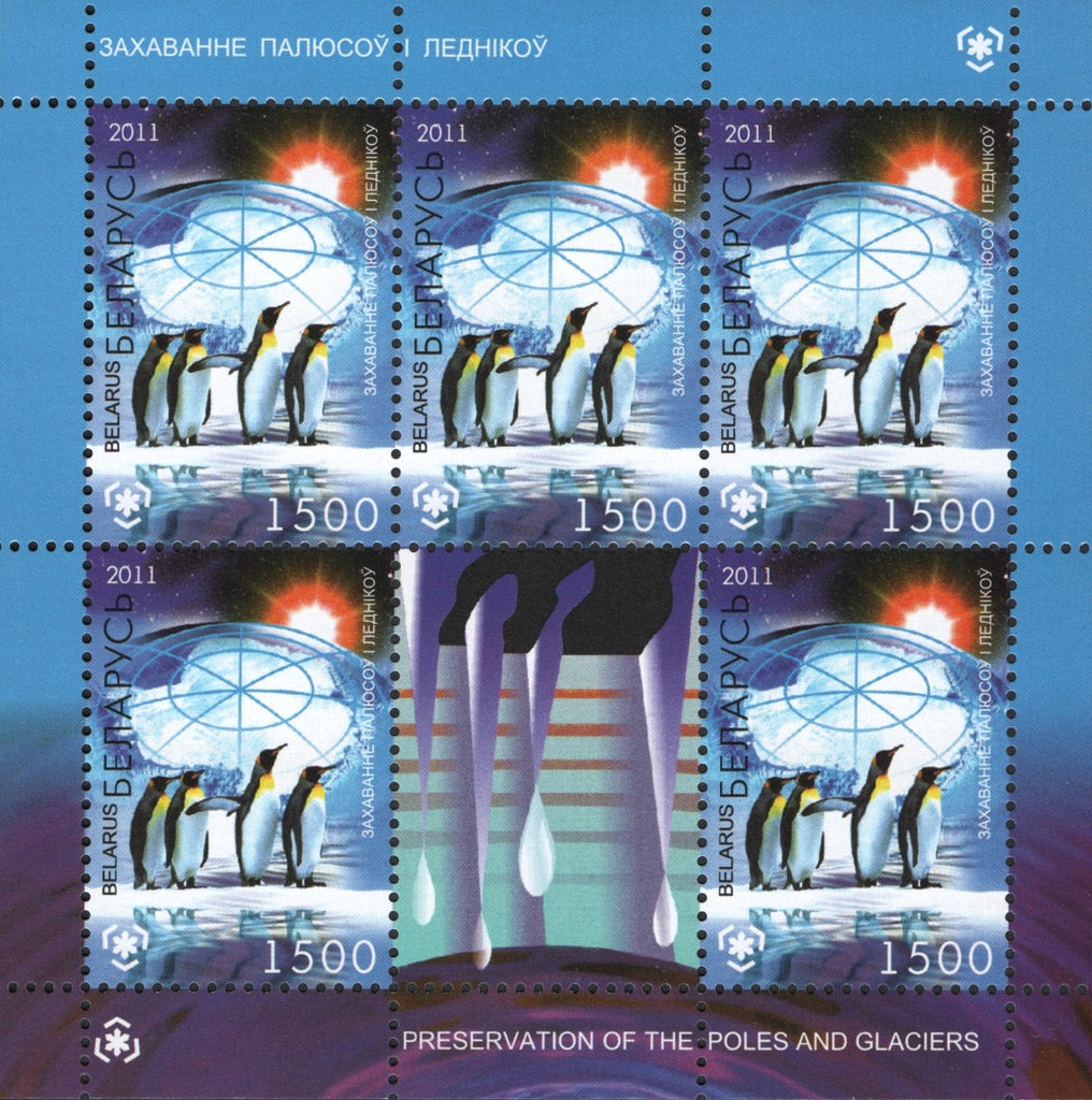 #760-761 Belarus - Preservation of Polar Regions and Glaciers M/S (MNH)