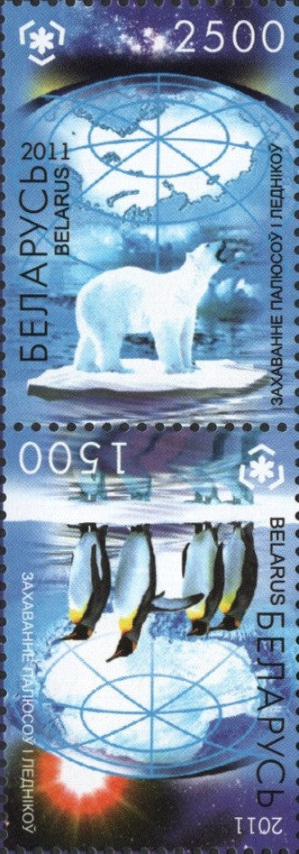 #761a Belarus - Preservation of Polar Regions and Glaciers, Tête-bêche Pair (MNH)