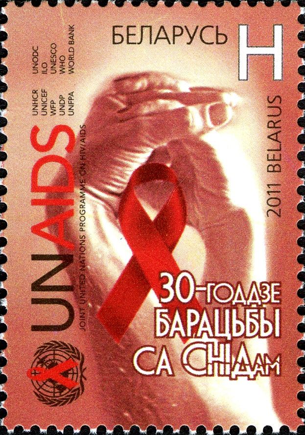 #769 Belarus - 2011 AIDS Prevention, 30th Anniv. (MNH)