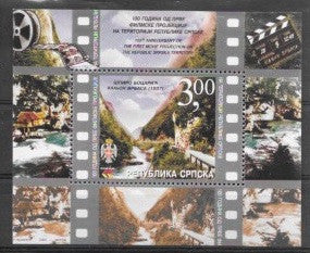 #193 Bosnia (Serb) - Showing of First Film in Bosnia, Cent. S/S (MNH)