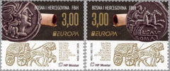 Bosnia (Croat) - 2020 Europa: Ancient Postal Routes, Set of 2 (MNH)