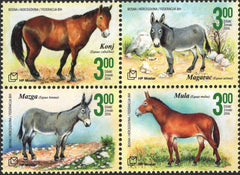 #310 Bosnia (Croat) - 2014 Farm Animals, Block of 4 (MNH)