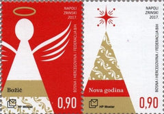 #365 Bosnia (Croat) - 2017 Christmas, Pair (MNH)