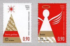 #366-367 Bosnia (Croat) - 2017 Christmas, Set of 2 (Self-Adhesive) (MNH)