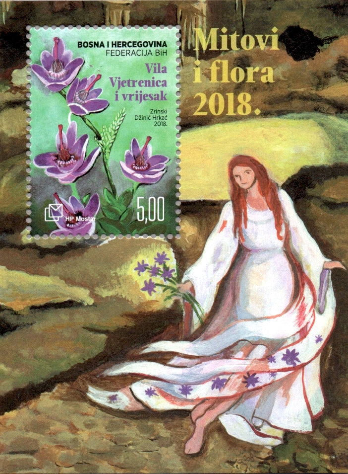 #375 Bosnia (Croat) - Myths of Heather Flowers and Fairy Vjetrenica S/S (MNH)
