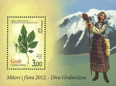 #269 Bosnia (Croat) - Carpinus Betulus S/S (MNH)