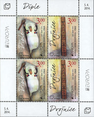 #299c Bosnia (Croat) - 2014 Europa: Musical Instruments S/S (MNH)