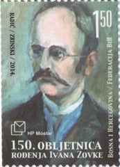 #305 Bosnia (Croat) - Ivan Zovko, Writer and Folklorist (MNH)