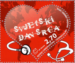 #339 Bosnia (Croat) - World Heart Day (MNH)