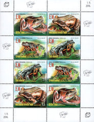 #342 Bosnia (Croat) - Fauna: Frogs M/S (MNH)