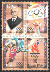 #248 Bosnia (Muslim) - 1996 Summer Olympic Games, Atlanta (MNH)