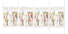#24a Bosnia (Croat) - Apparitions at Medjugorje, 15th Anniv., Complete Booklet (MNH)
