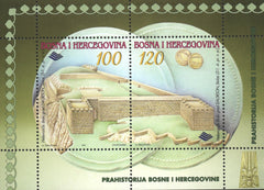 #264 Bosnia (Muslim) - Archaeological Finds S/S (MNH)