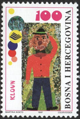 #265 Bosnia (Muslim) - Children's Week (MNH)