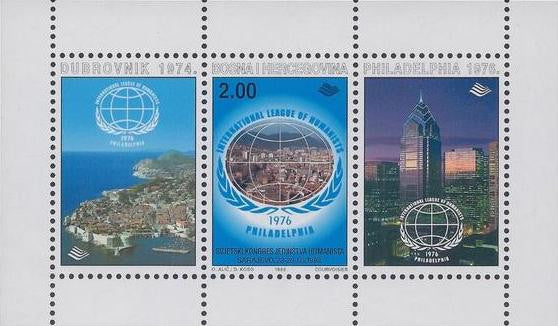 #304 Bosnia (Muslim) - World Congress of Intl. League of Humanists S/S (MNH)