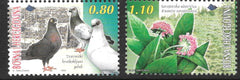#327-328 Bosnia (Muslim) - Flora and Fauna (MNH)