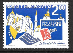 #332 Bosnia (Muslim) - Philex France '99 (MNH)