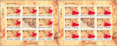 Bosnia (Serb) - 2020 Europa: Ancient Postal Routes, 2 M/S (MNH)