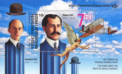 Bosnia (Serb) - 2021 Wright Brothers M/S (MNH)