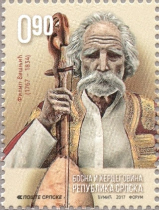 #572 Bosnia (Serb) - Filip Visnjic, Poet and Musician (MNH)