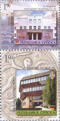 #262-263 Bosnia (Serb) - Museum of the Serb Republic, National Theater (MNH)