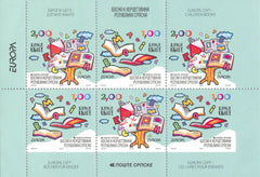 #389 Bosnia (Serb) - 2010 Europa: Children's Books, Sheet of 6 (MNH)