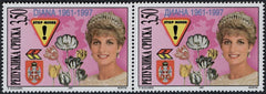 #67 Bosnia (Serb) - 1997 Diana, Princess of Wales, Pair (MNH)