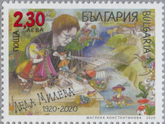 Bulgaria - 2020 Leda Mileva, 100th Birth Anniv. Single (MNH)