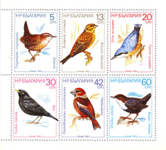 #3286a Bulgaria - Songbirds M/S (MNH)