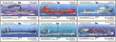 #3727-3732 Bulgaria - Bulgarian Merchant Fleet, Cent. (MNH)