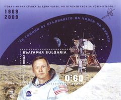 #4523 Bulgaria - First Man on the Moon, 40th Anniv. Perf. S/S (MNH)