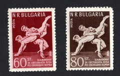 #1013-1014 Bulgaria - World Wrestling Championship (MNH)