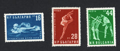 #1017-1019 Bulgaria - 1958 Students' Games (MNH)