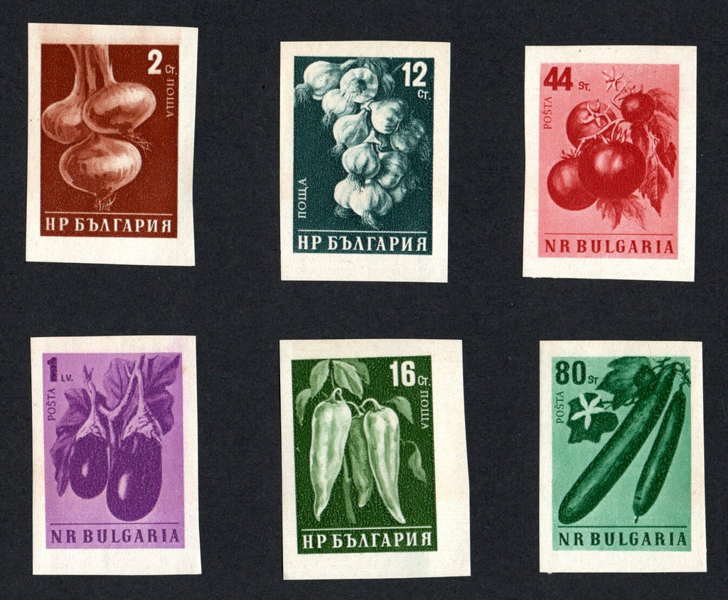 #1020-1025 Bulgaria - Vegetables, Imperf, Set of 6 (MNH)