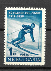 #1042 Bulgaria - 40 Years of Skiing in Bulgaria (MNH)