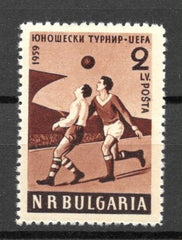 #1043 Bulgaria - 1959 European Youth Soccer Championship (MNH)
