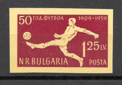#1068 Bulgaria - 50 Years of Bulgarian Soccer, Imperf (MNH)
