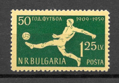 #1068 Bulgaria - 50 Years of Bulgarian Soccer, Perf (MNH)