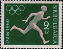 #1113-1118 Bulgaria - 17th Olympic Games, Rome, Set of 6 (MNH)