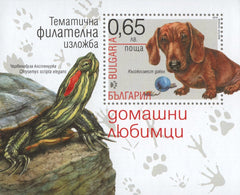 Bulgaria - 2015 Fauna: Dogs, Limited Edition, Imperf. M/S (MNH)