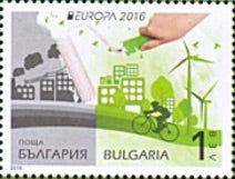 #4758-4759 Bulgaria - 2016 Europa: Think Green, Set of 2 (MNH)