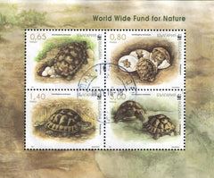 #4781 Bulgaria - 2016 Worldwide Fund for Nature (WWF): Tortoise S/S (Used)