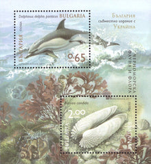Bulgaria - 2017 Flora and Fauna of the Black Sea S/S (MNH)