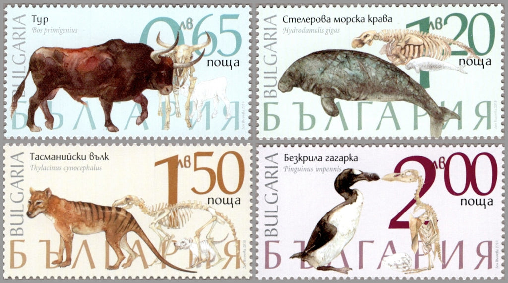 #4862-4865 Bulgaria - Extinct Animals and Their Skeletons (MNH)