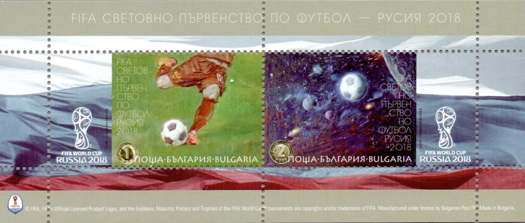 #4853a Bulgaria - 2018 FIFA World Cup Soccer Championships, Russia S/S (MNH)
