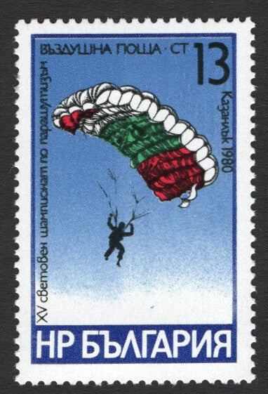 #2914-2915 Bulgaria - 15th World Parachute Championships (MNH)